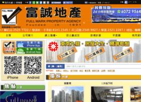 Fullmark.hk thumbnail