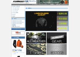 Fumaplus1.jp thumbnail