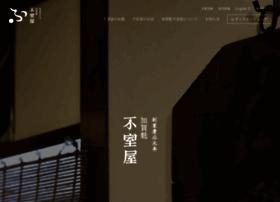 Fumuroya.co.jp thumbnail