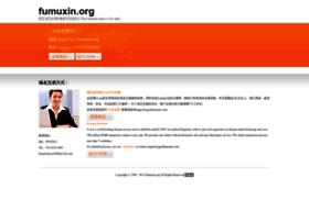 Fumuxin.org thumbnail