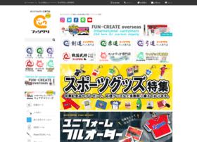 Fun-create.jp thumbnail