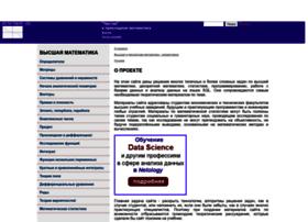 Function-x.ru thumbnail