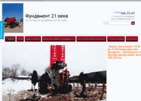 Fundament-s.ru thumbnail