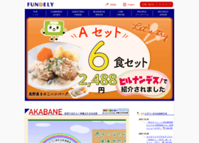 Fundely.co.jp thumbnail