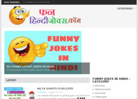 Funhindijokes.com thumbnail