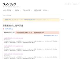 Funjob.jp thumbnail