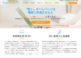 Funmaker.jp thumbnail