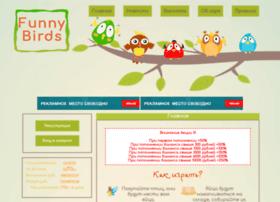 Funny-birds.ru thumbnail
