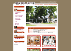 Furano-cheese.jp thumbnail