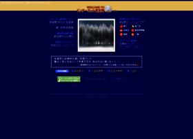 Furano.ne.jp thumbnail