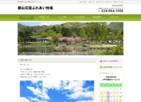 Fureai-bokujo.jp thumbnail