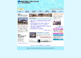 Fureaikan.net thumbnail