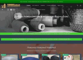 Furnibox.com.ua thumbnail