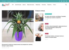 Furnishhome.ru thumbnail
