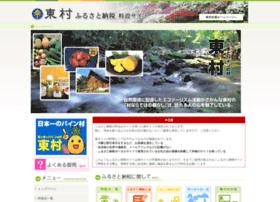 Furusato-higashi.jp thumbnail