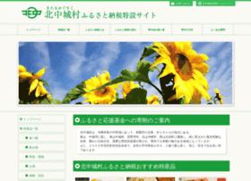Furusato-kitanakagusuku.jp thumbnail
