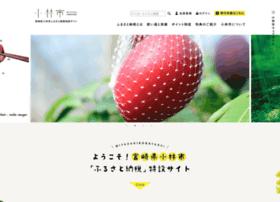 Furusato-kobayashi.jp thumbnail