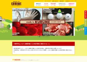 Furusato-kurume.jp thumbnail