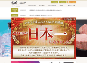 Furusato-miyakonojo.jp thumbnail