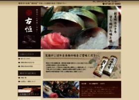 Furutune.co.jp thumbnail