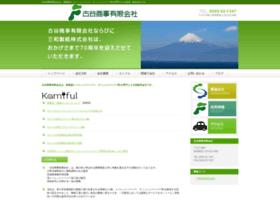 Furuya-paper.net thumbnail