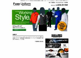 Fuse-uniform.co.jp thumbnail