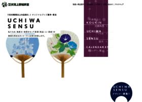 Fushimi-ueno.co.jp thumbnail