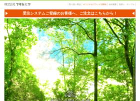 Futaba-chemical.co.jp thumbnail