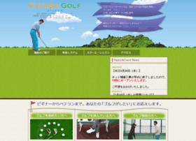 Futaba-golf.co.jp thumbnail