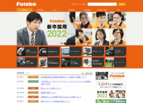 Futaba.co.jp thumbnail