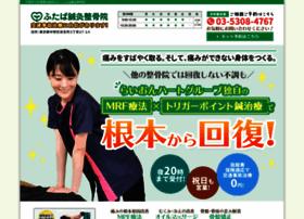 Futabaseikotsuin.net thumbnail