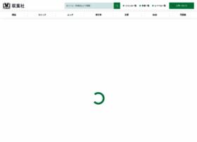 Futabasha.co.jp thumbnail