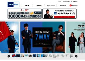 Futata.co.jp thumbnail