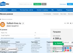 Futbol-live.ru thumbnail