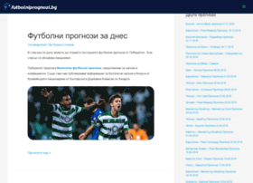 Futbolniprognozi.bg thumbnail
