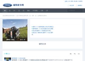 Futepika.cn thumbnail