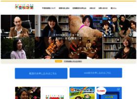 Futoko.org thumbnail