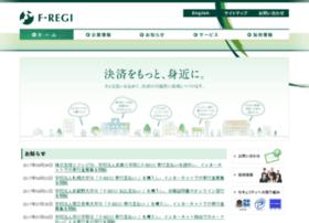 Future-commerce.co.jp thumbnail