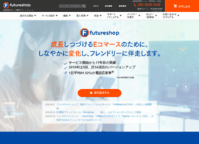 Future-shop.co.jp thumbnail