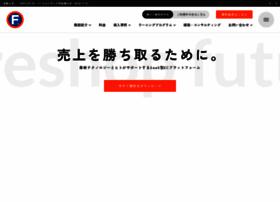 Future-shop.jp thumbnail