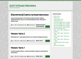 Future-ua.org thumbnail