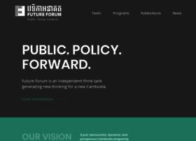 Futureforum.asia thumbnail