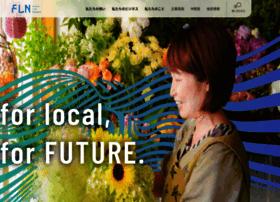 Futurelink.co.jp thumbnail