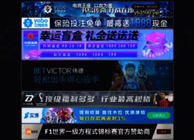 Futurenetgroup.net thumbnail