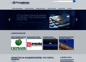 Futuresbroker.ru thumbnail