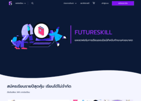 Futureskill.co thumbnail