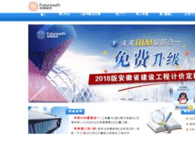 Futuresoft.com.cn thumbnail