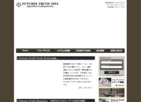 Futurestruthasia.jp thumbnail