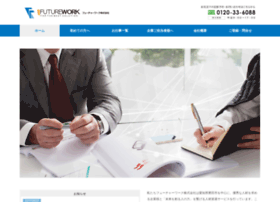 Futurework.biz thumbnail