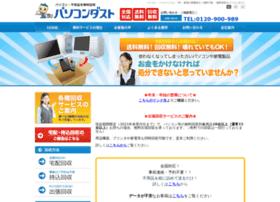Fuyohin23.net thumbnail